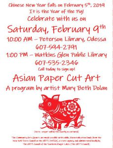Asian Paper Cut Art @ Watkins Glen Public Library